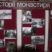 2010 - Pielgrzymka na Ukrainę