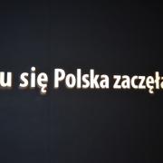Półkolonie zimowe 2016 - Brama Poznania.