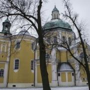 Sanktuarium Świętogórskie.